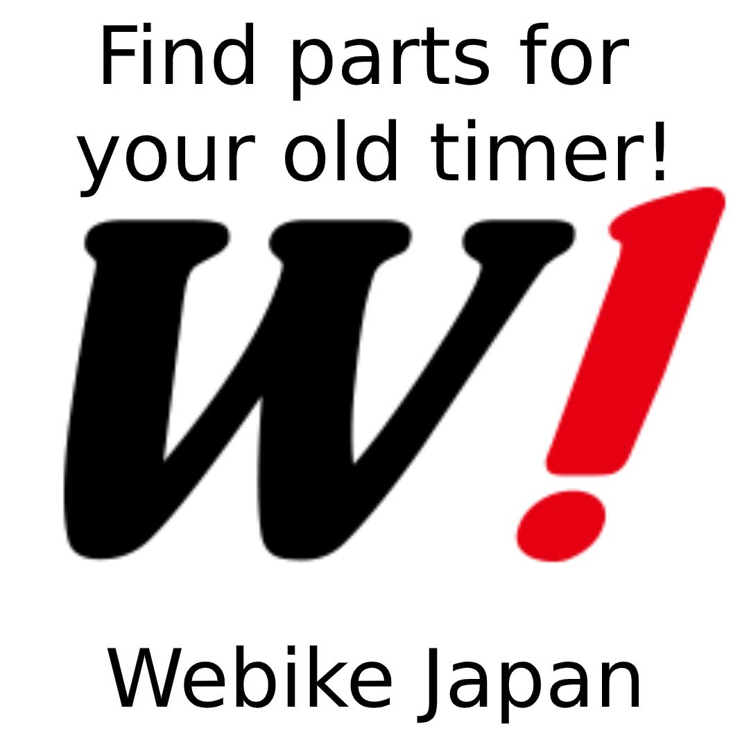 japan.webike.net